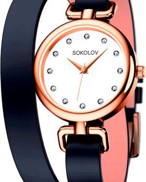 Часы с ремешком - белые Sokolov