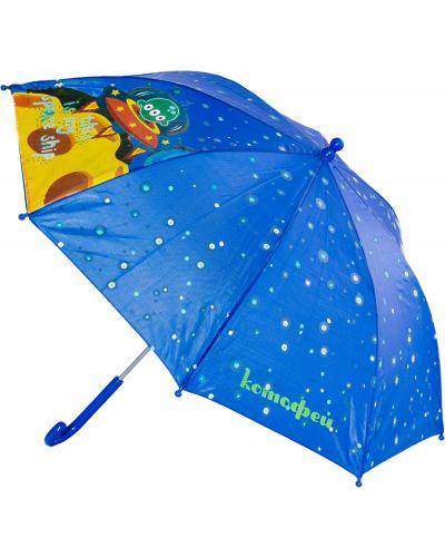 Зонт синий котофей