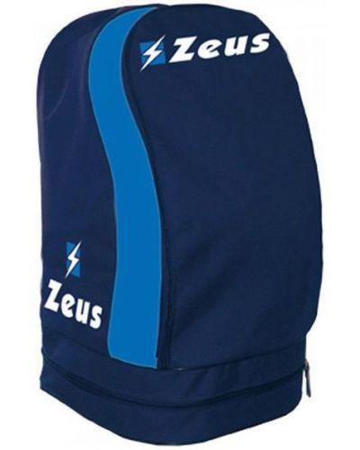 Рюкзак Zeus