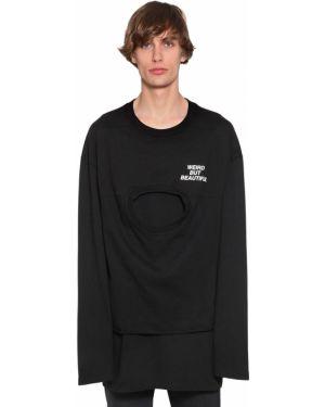 Prążkowany czarny t-shirt oversize Bmuet(te)