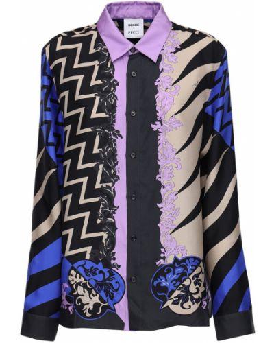 Синяя рубашка на пуговицах Emilio Pucci