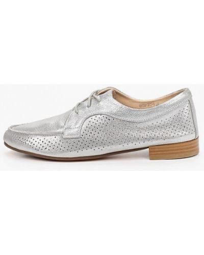 Серебряные кожаные ботинки Ridlstep