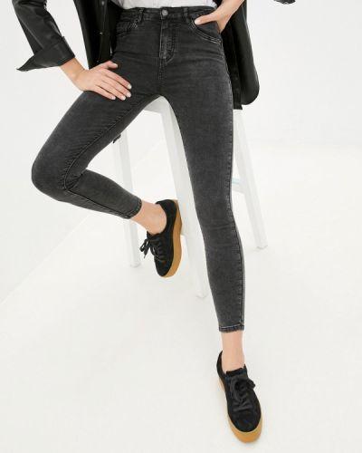 Серые зимние зауженные джинсы Miss Bon Bon