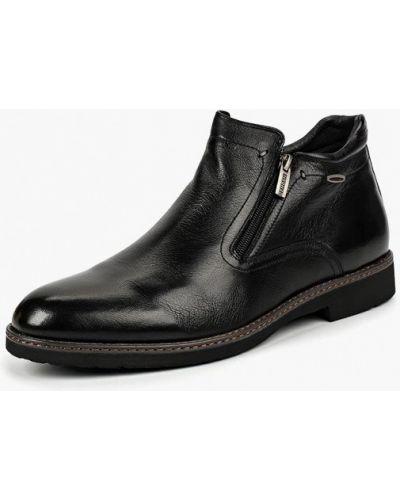 Ботинки осенние кожаные низкие Zenden Collection