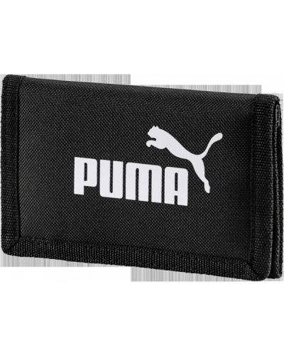 Czarny portfel na monety Puma