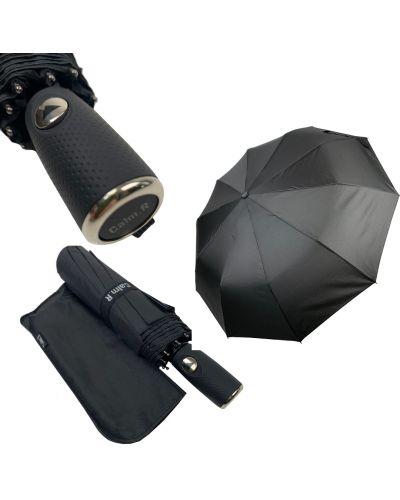 Костюмный прямой серебряный складной зонт Calm Rain