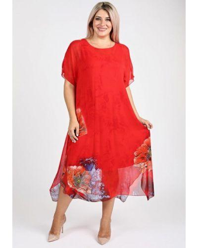 Красное повседневное платье Luxury Plus