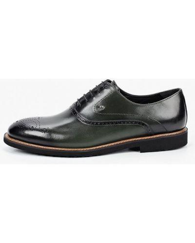 Зеленые кожаные туфли Roberto Piraloff
