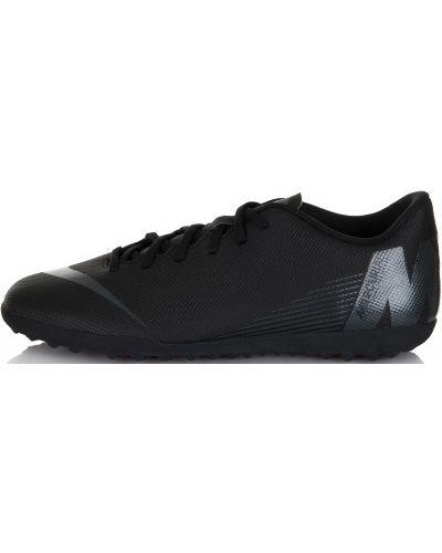 Бутсы серые зальные Nike