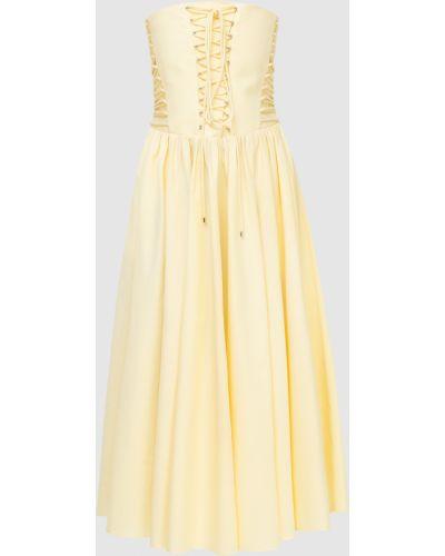 Желтое платье макси Philosophy Di Lorenzo Serafini