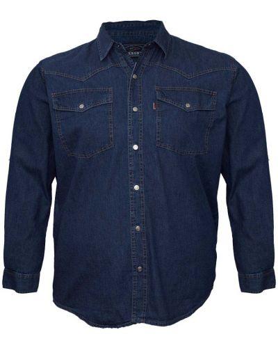 Рубашка с длинным рукавом - синяя Dekons