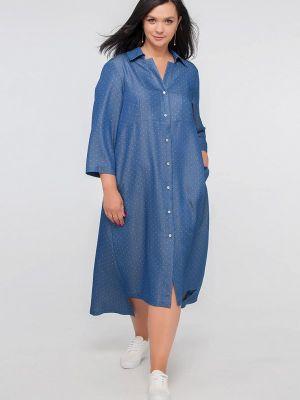 Платье рубашка - синее Лимонти