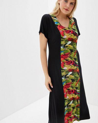 Платье футляр осеннее Svesta
