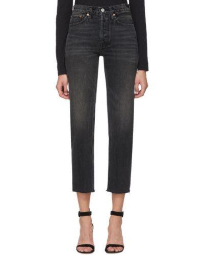 Skórzany niebieski jeansy rozciągać z łatami Re/done