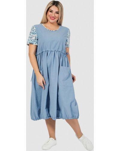 Повседневное платье Luxury Plus