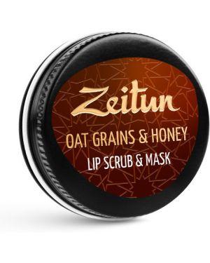Бальзам для массажа Zeitun