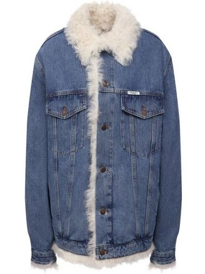 Джинсовая куртка из овчины - голубая Forte Dei Marmi Couture