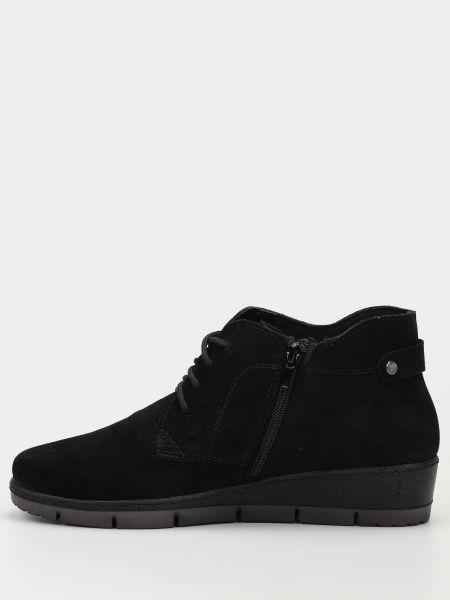 Замшевые черные ботинки на молнии Inblu