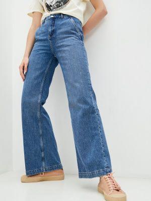 Широкие джинсы - голубые The Kooples