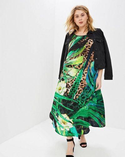 Пляжное платье - зеленое Ulla Popken