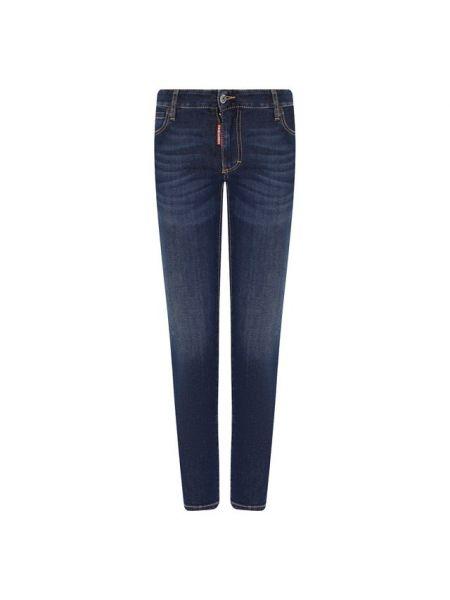 Прямые джинсы синие Dsquared2