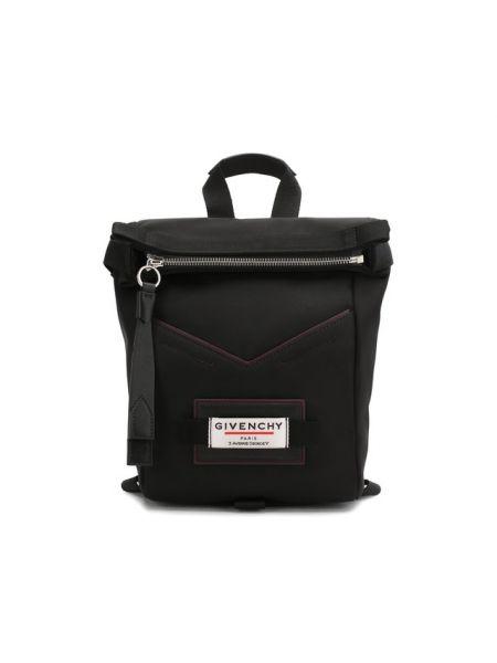 Рюкзак маленький Givenchy