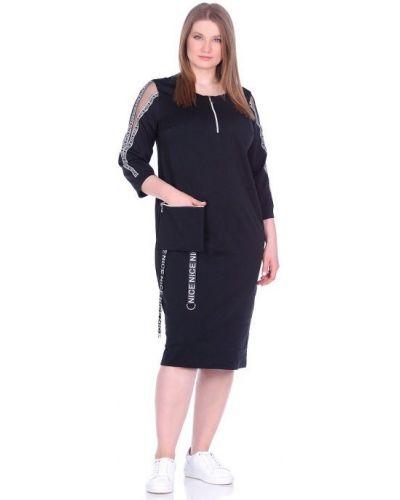 Повседневное прямое платье с вырезом Blagof