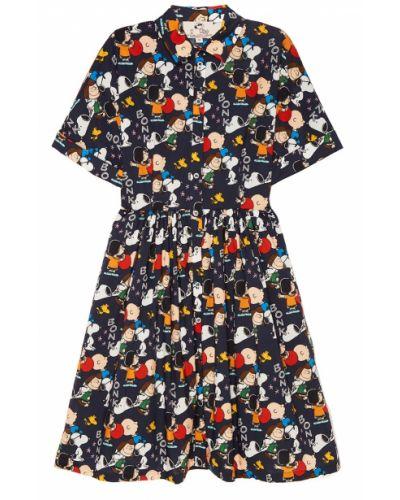 Платье мини миди на пуговицах Paul & Joe Sister