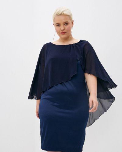 Вечернее синее вечернее платье Aelite