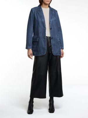 Ватный хлопковый синий пиджак J Brand