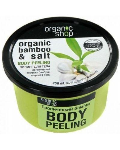 Пилинг для тела Organic Shop