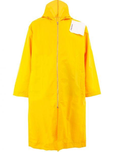 Желтое пальто A-cold-wall*