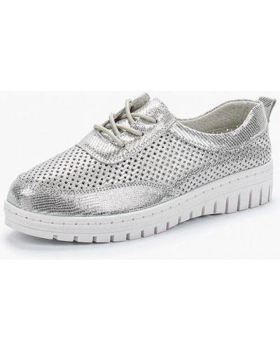 Кроссовки серебряного цвета Zenden Comfort