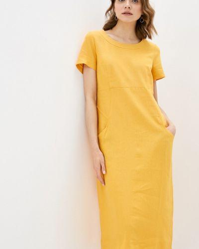Повседневное желтое платье Olbe