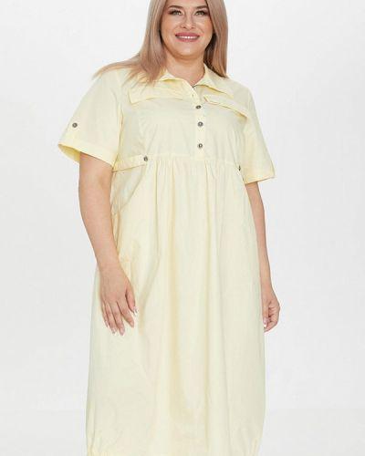 Желтое повседневное платье Luxury Plus