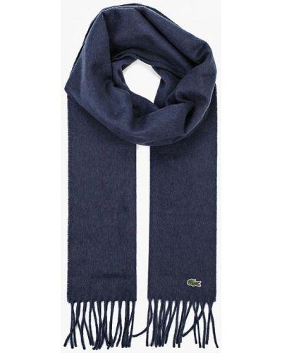 Синий шарф итальянский Lacoste