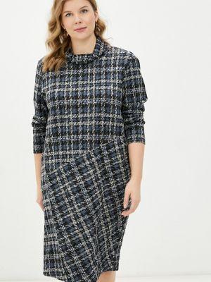 Платье свитер - синее Intikoma