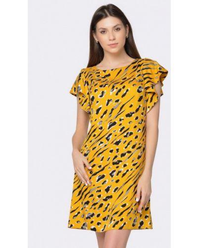 Повседневное желтое платье Cat Orange