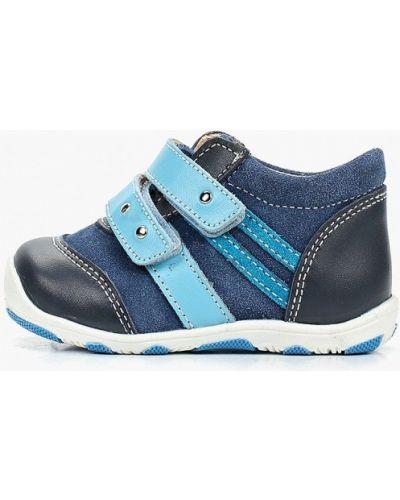 Ботинки замшевые синие детский скороход