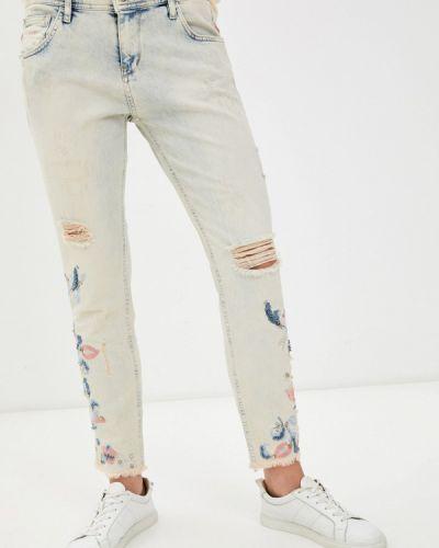 Бежевые брюки повседневные D'she