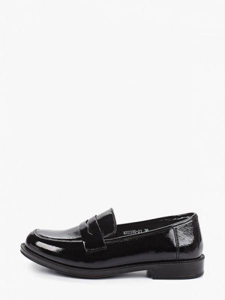 Кожаные лоферы - черные Kari