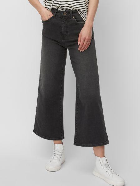 Повседневные черные джинсы Marc O'polo