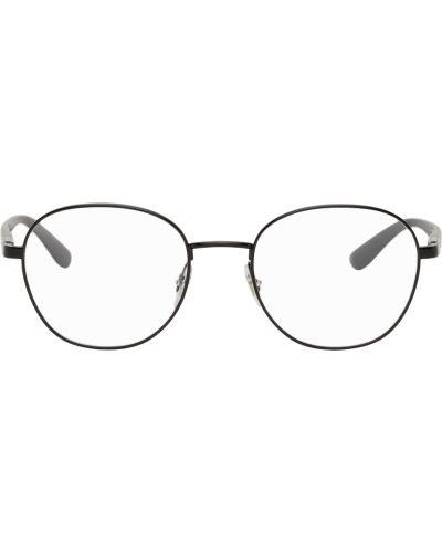 Okulary srebrne - białe Ray-ban