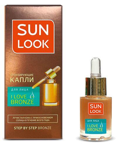 Золотистое кожаное средство для автозагара лица золотое Sun Look