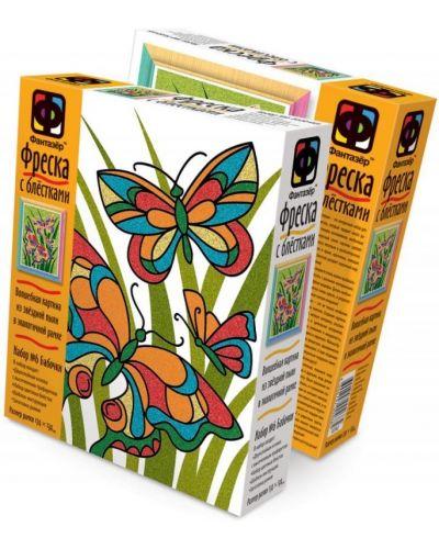 Бабочка детский набор фантазер
