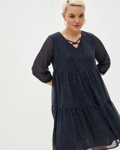 Повседневное синее платье Mankato