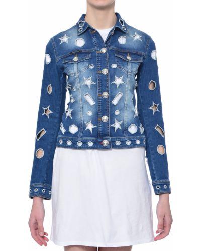 Синяя хлопковая куртка Philipp Plein
