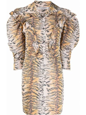 Бежевое платье на пуговицах Philosophy Di Lorenzo Serafini