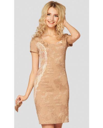 Вечернее платье - бежевое Ано
