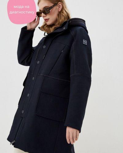 Утепленная синяя куртка High